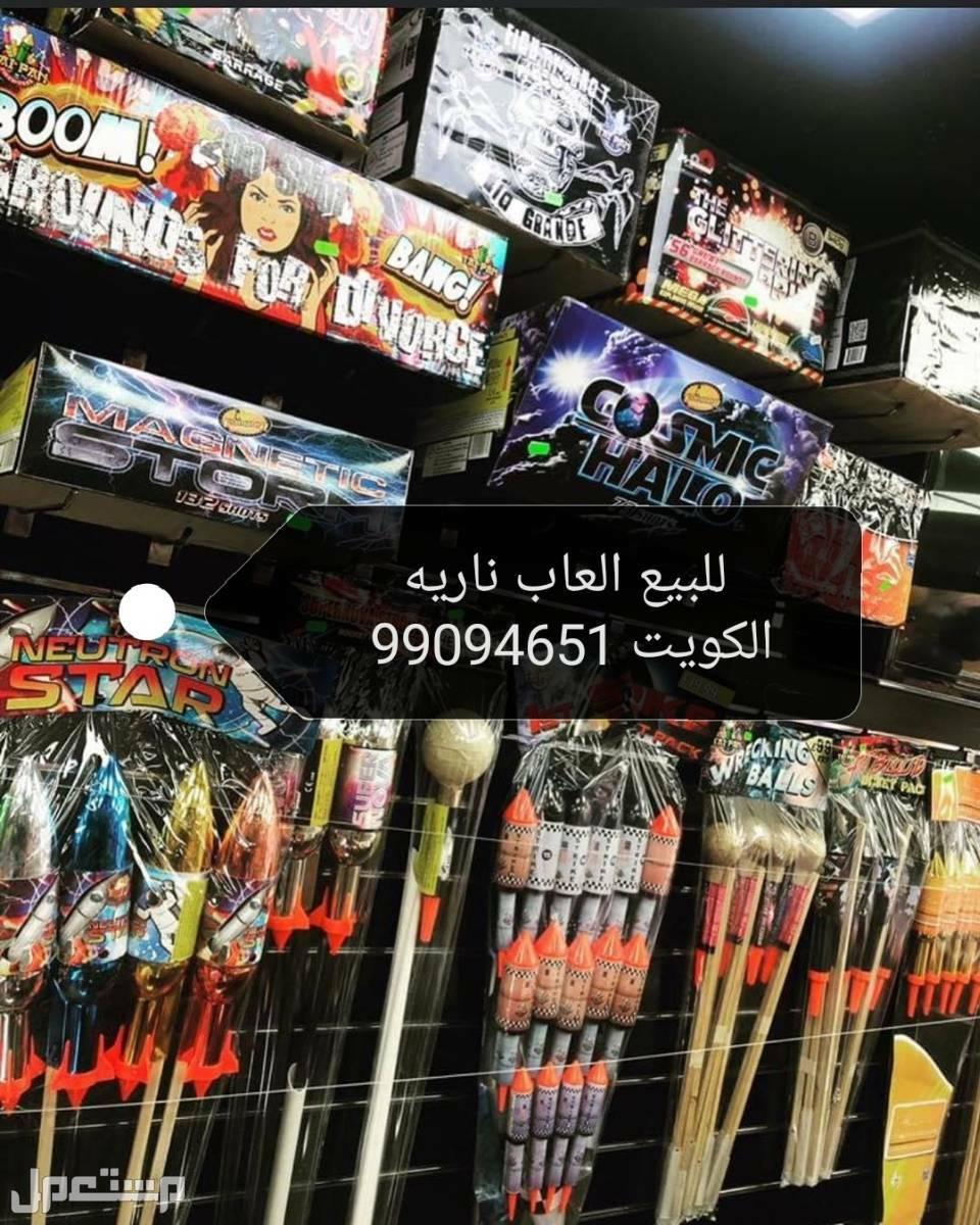 للبيع جراغيات جراغي الكويت