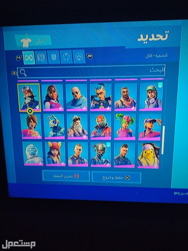 حساب فورت نايت بـ15 دولار سعودي سيزون3