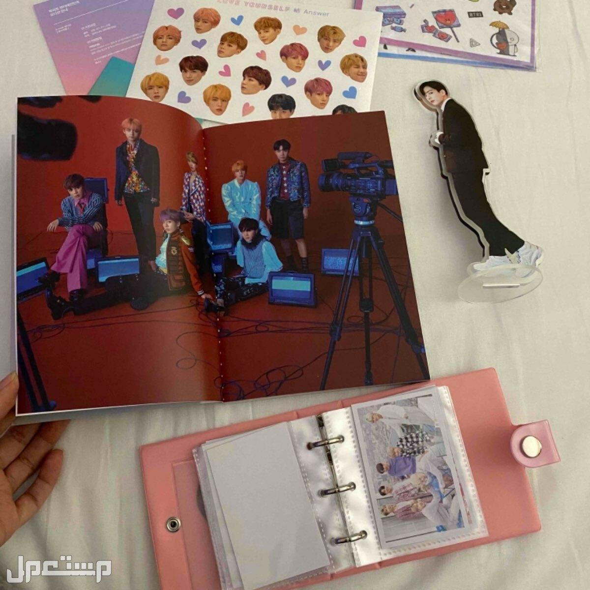 BTS album البوم بتس