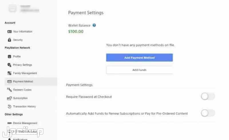 حساب بلاي ستيشن مع رصيد 100 دولار ستور أمريكي