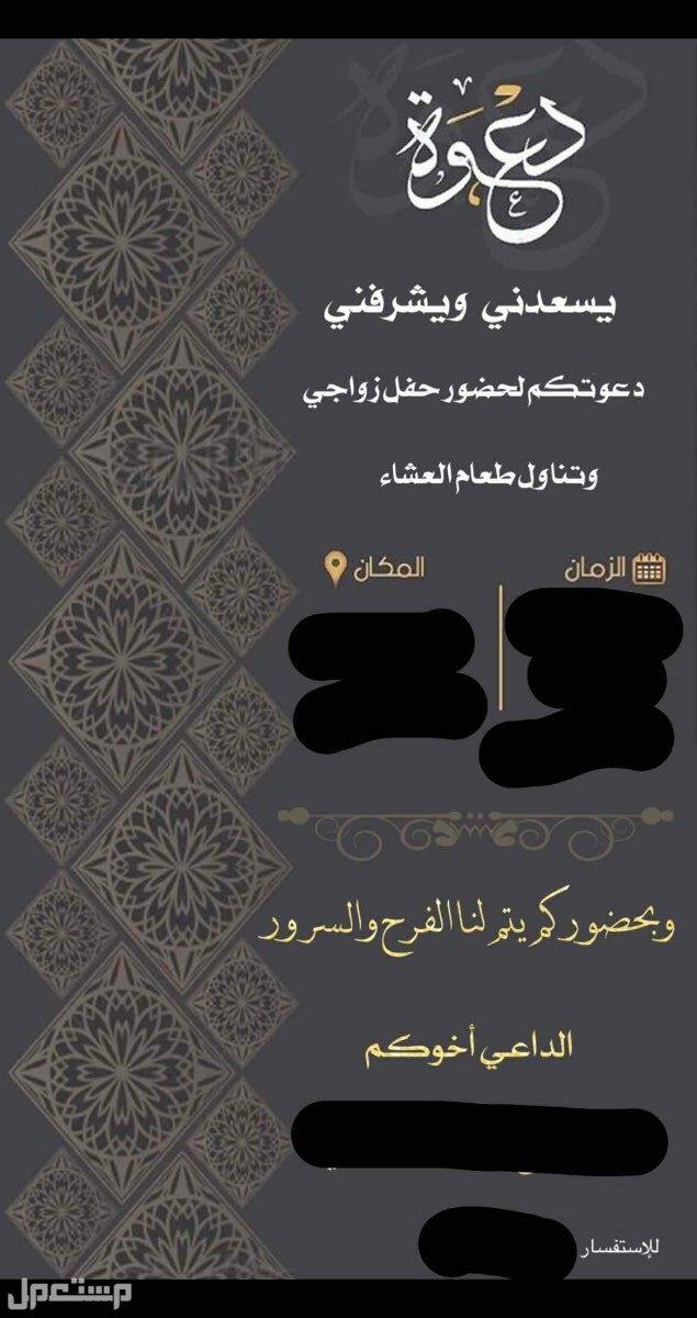 تصميم صور دعوات زواج ،خطوبة بشارة مواليد