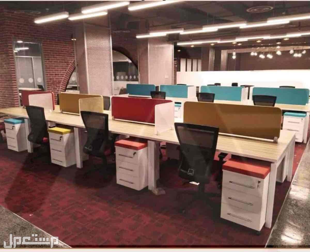 تأثيث مكتبي