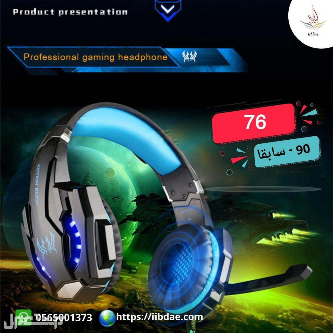 سماعة رأس G9000 إستريو للألعاب لأجهزة PS4