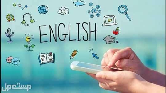 معلم اللغة الانجليزية
