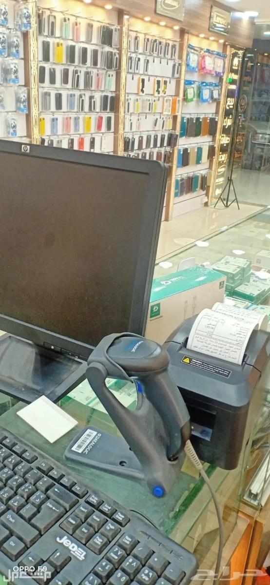 افضل برنامج كاشير ومحاسبة بالمملكة لمحلات الجوالات في جدة جهاز كامل مع برنامج محاسبة ونقاط بيع