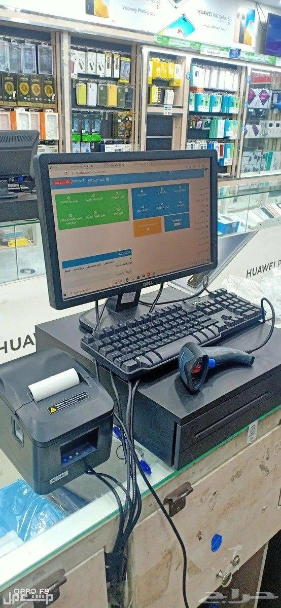 افضل برنامج كاشير ومحاسبة بالمملكة لمحلات الجوالات في جدة اقوى جهاز كاشير مع اسرع برنامج محاسبة