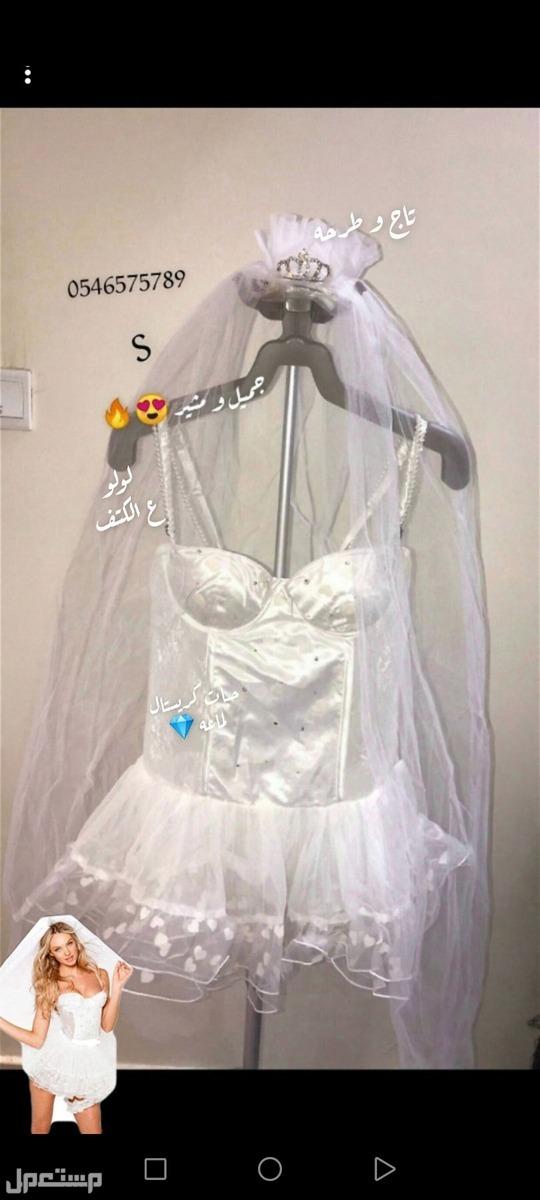 لانجريات مثيرة و جديدة🔥🔥🔥 الدمام 🚫 مع خصم %  ⚠️ فستان العروسه المثير 😍🔥💍 للبيع