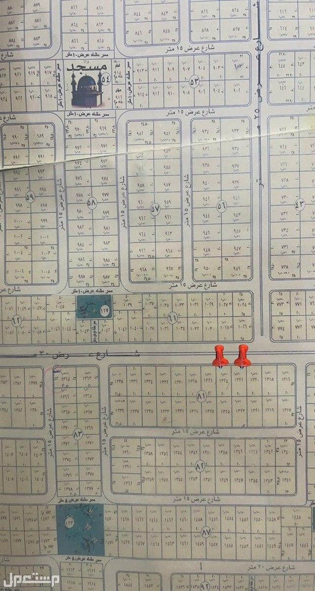 أرضين ذات موقع مميز فالهدا الرابع في محافظة الخرج