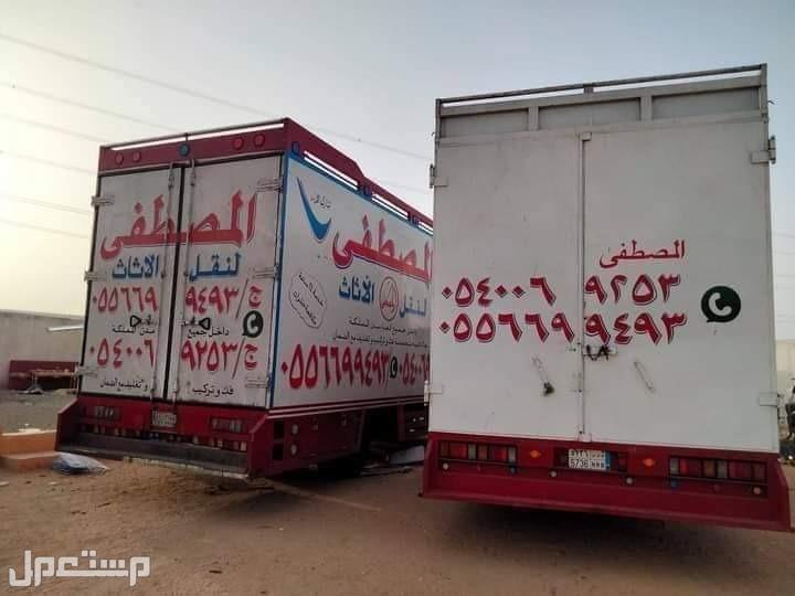 نقل عفش بجده افضل شركة نقل عفش بجدة