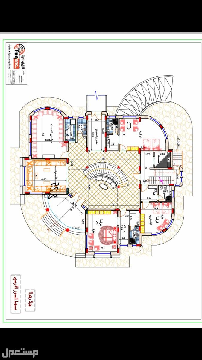 انا مهندس معماري وديكور
