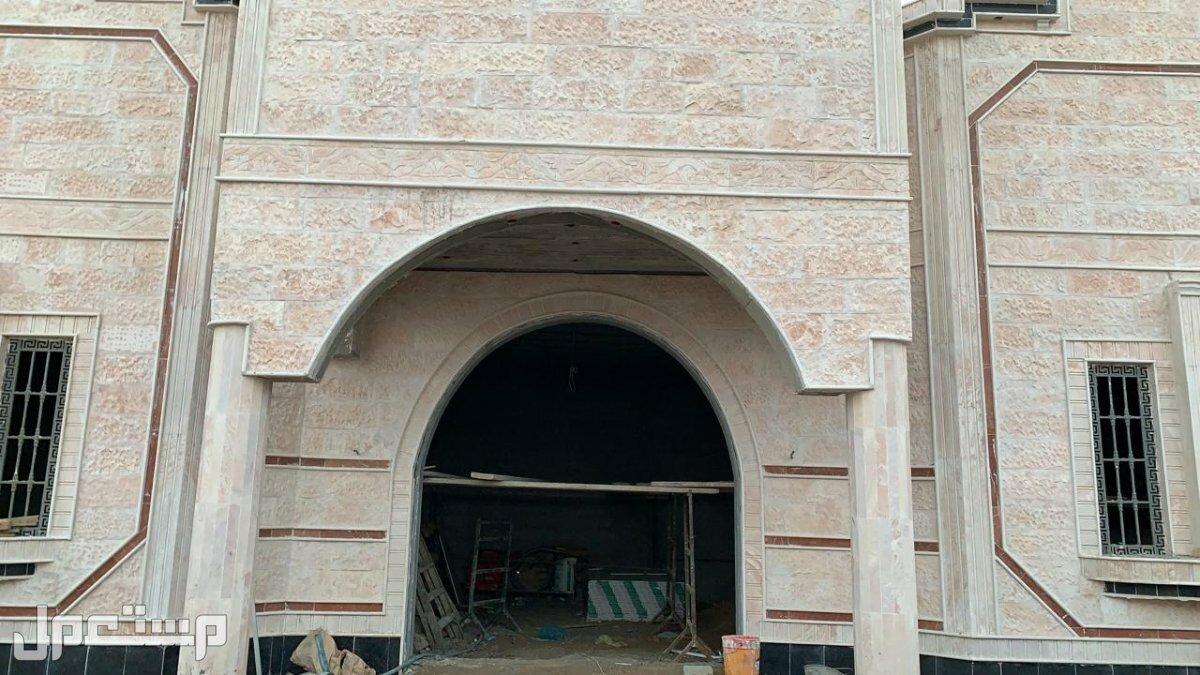 أعمال الحجر الواجهات الخارجية حجر الأردن وحجر الرياض الطبيعي والرخام