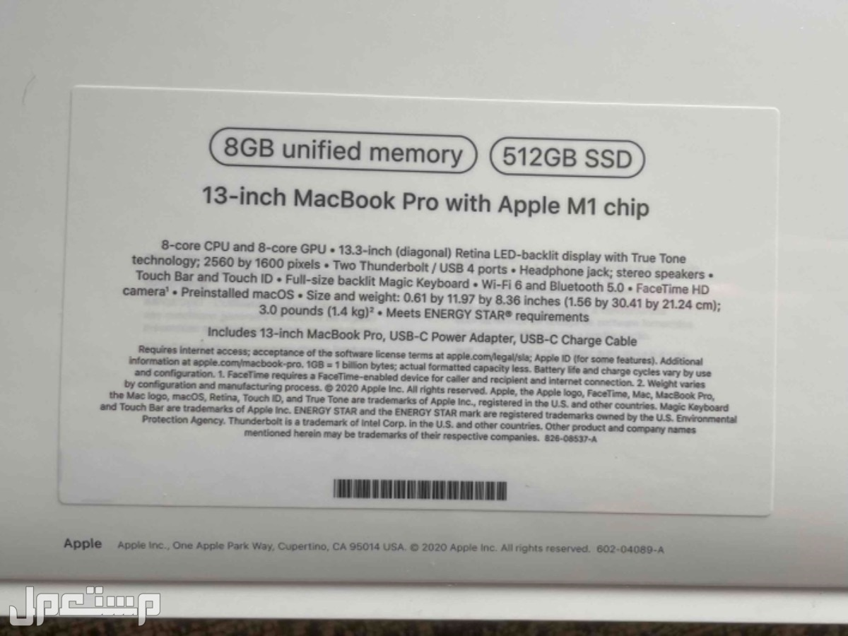 MacBook Pro (2020) M1 8gb Ram 512gb SSD - Space grey