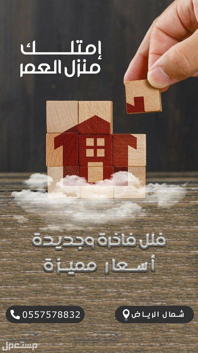 تصميم وتجيهز متاجر وإعلانات سوشال ميديا