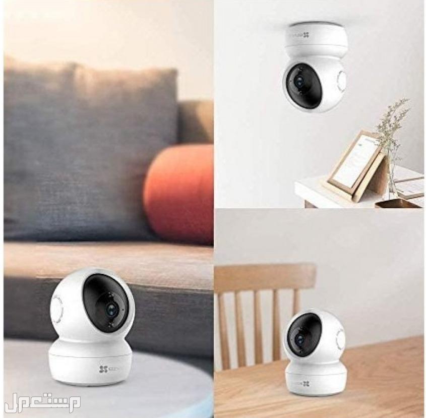 كاميرا المراقبة مع الاشعة تحت الحمراء وبخاصية الرؤية الليلية وكشف الحركة