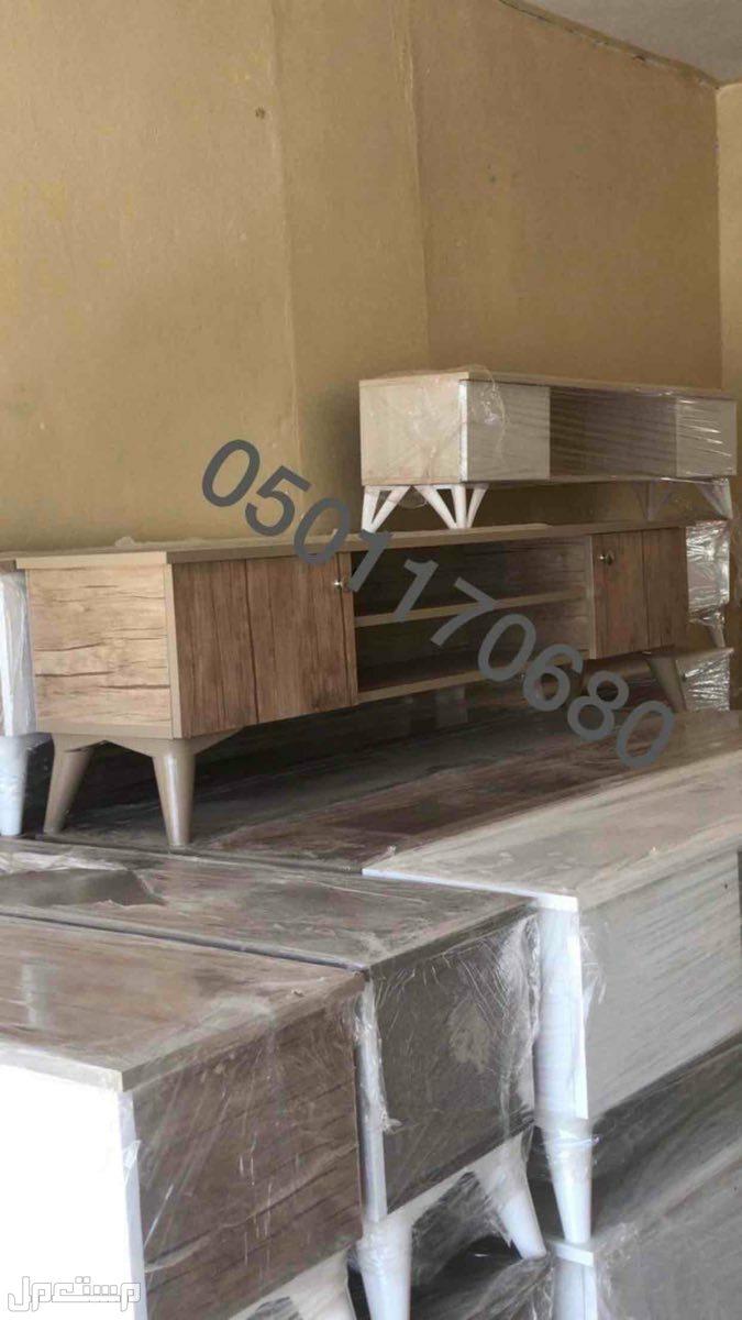 طاولات تلفزيون جديده شامل التوصيل 250ريال فقط