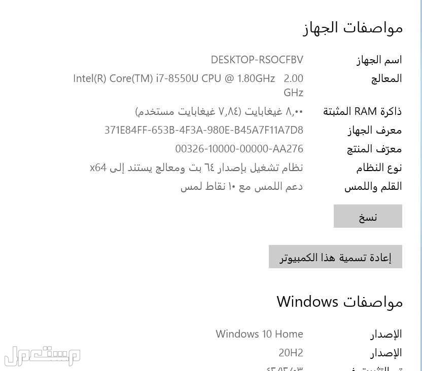 لاب توب DELL i7 الجيل الثامن لمس 360يصير تابلت FHD وندز10 اصلي هارد SSD