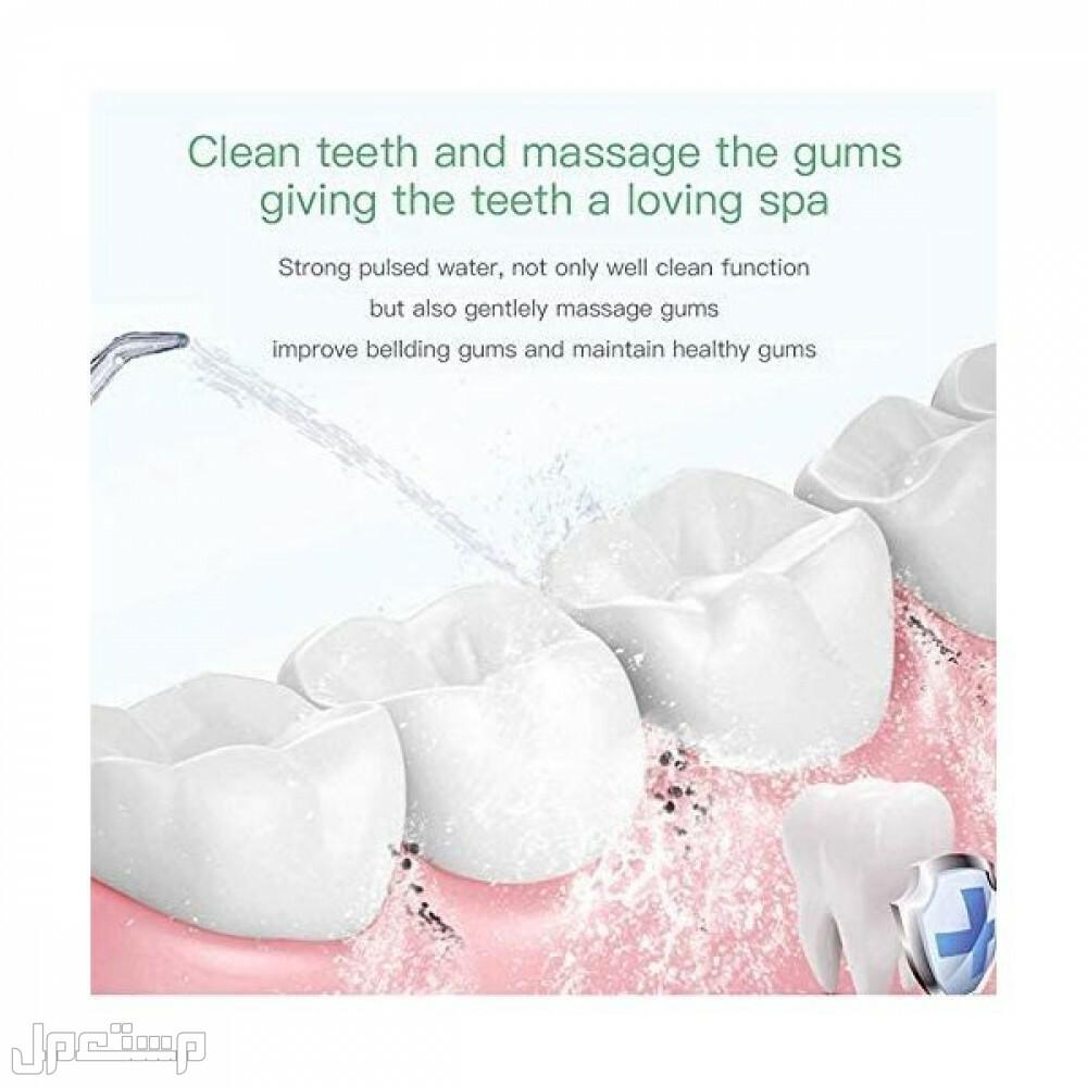 جهاز تنظيف الأسنان المائي 300 مل اللاسلكي -ىقابلة لإعادة الشحن