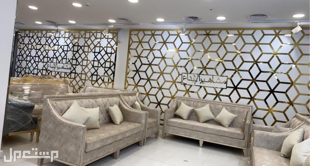 عروض كنب جاهز الأسعار شامله التوصيل داخل الرياض