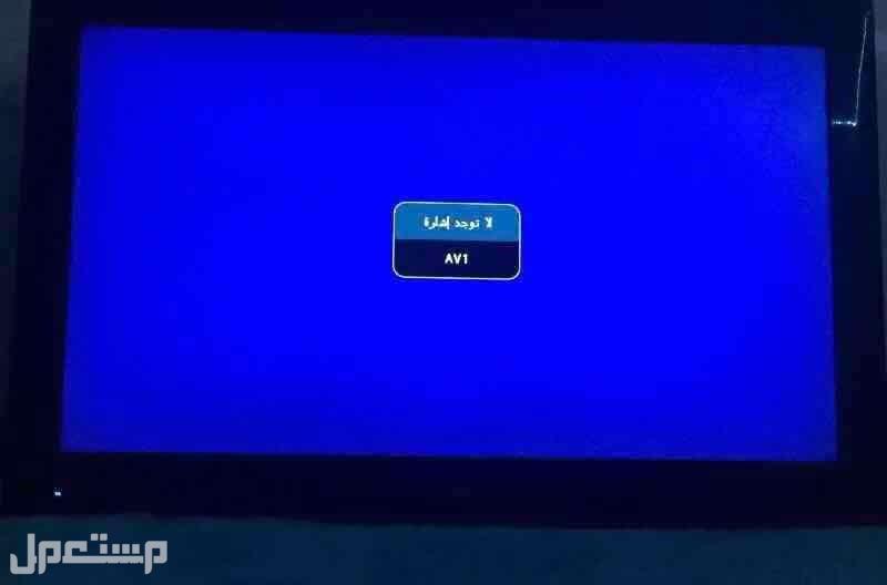 تلفزيون شاشة 32 بوصه