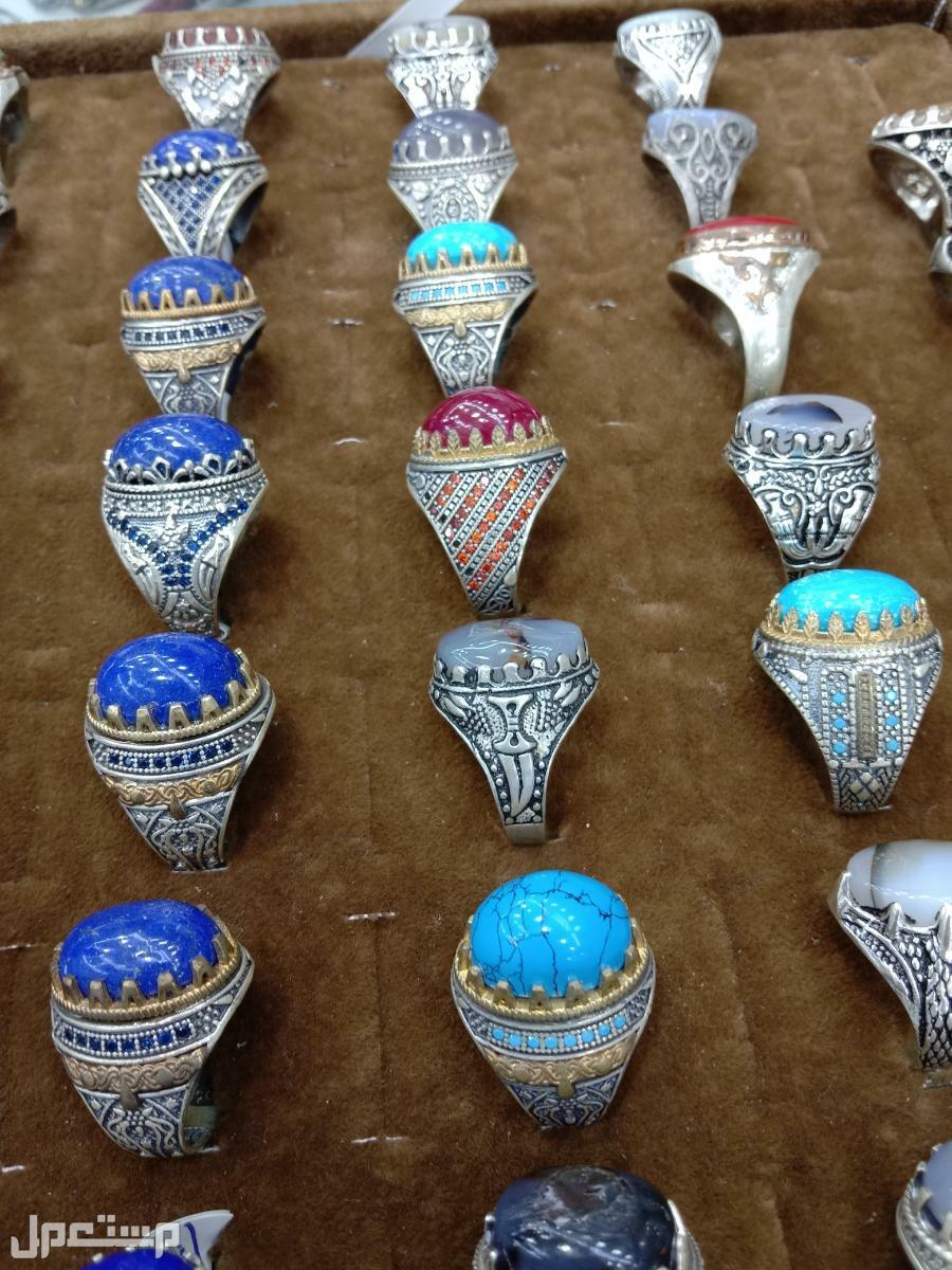 مجوهرات البلوشي للسبح والخواتم الفضه