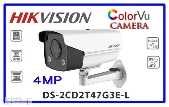 كاميرات مراقبة شبكات دش مركزي سنترالات