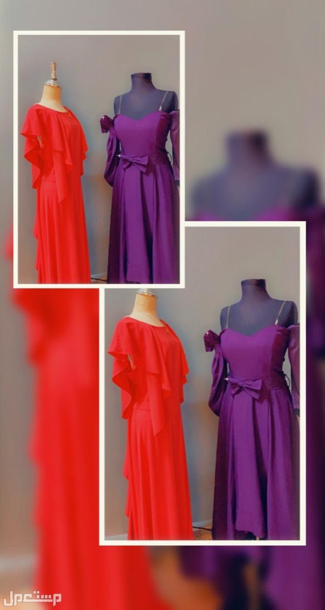 الأحساء للبيع فستان ناعم طويل مرجاني  للببيع فستان بنفسجي قصير شوي من الامام طويل خلف