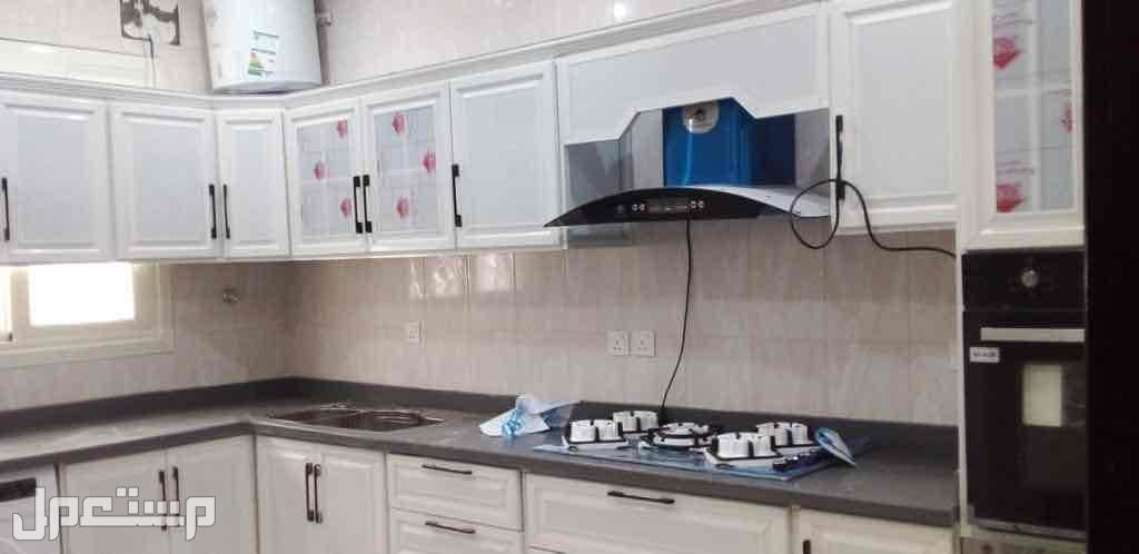 معلم مطبخ