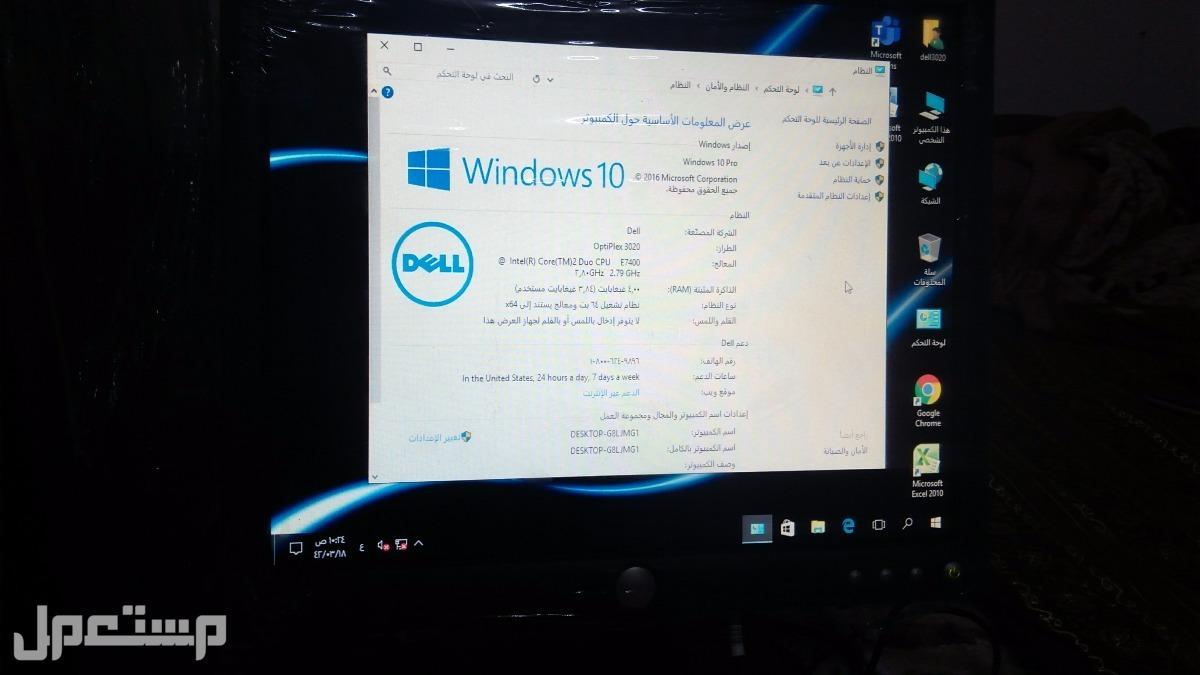 كمبيوتر دل مكتبي نظيف