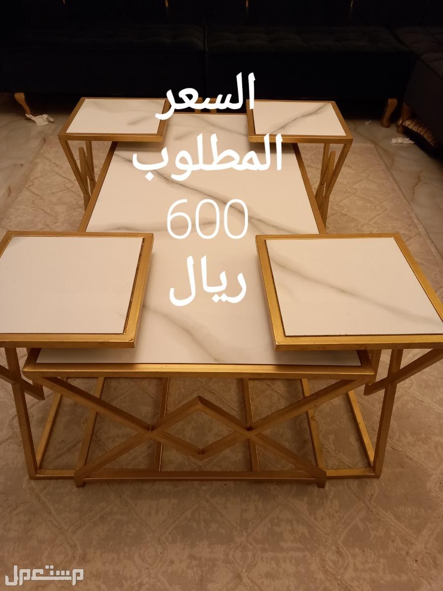 طاولات خدمة للبيع