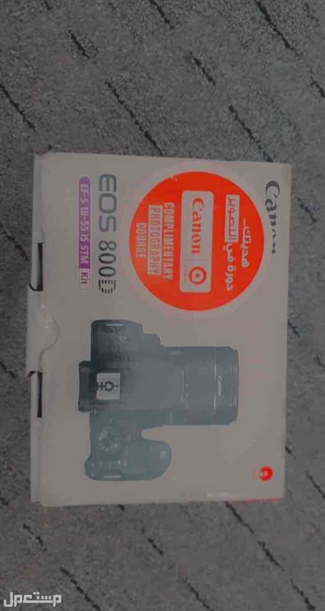 كيمره canon.     EOS800D