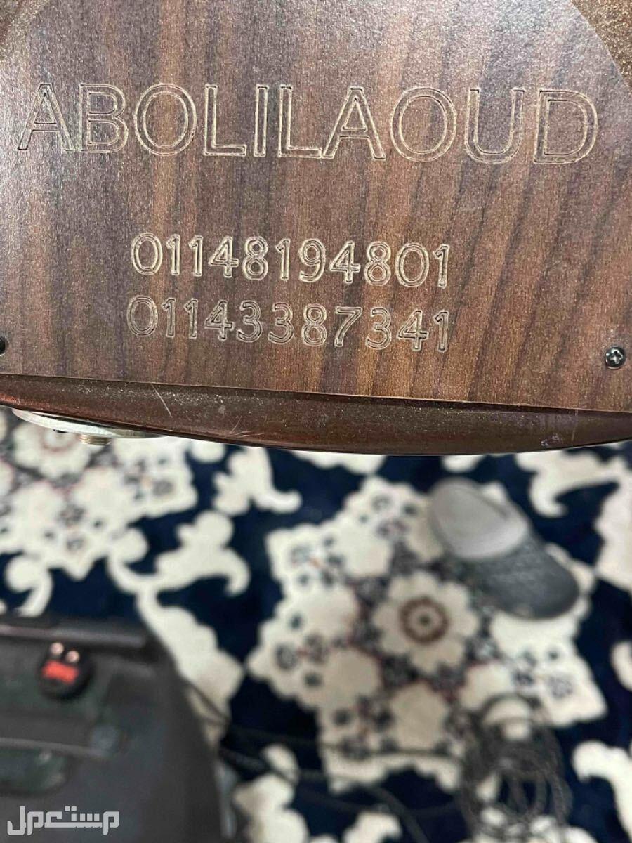 عود كهربائي للبيع هذا مو رقمي هذا الرقم الشركة المصنعه