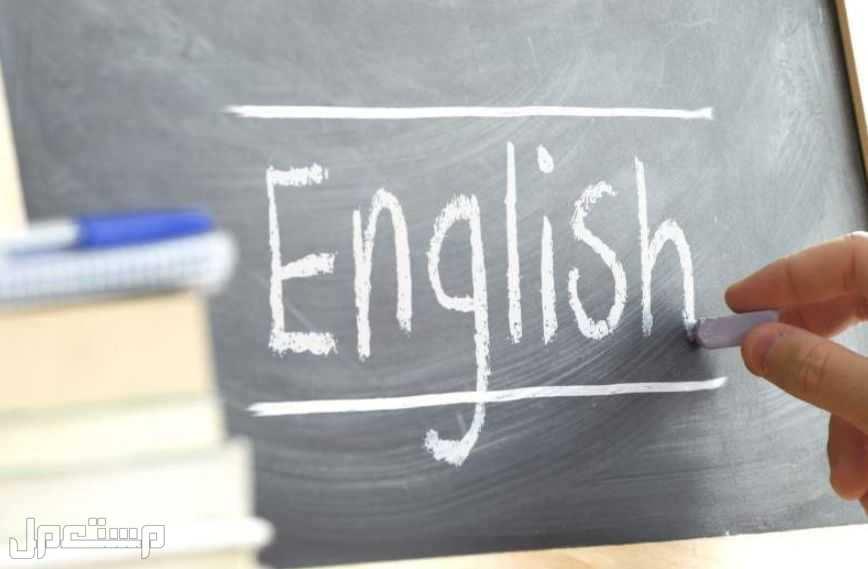 معلم مصري خبير انجليزى أبها وخميس مشيط