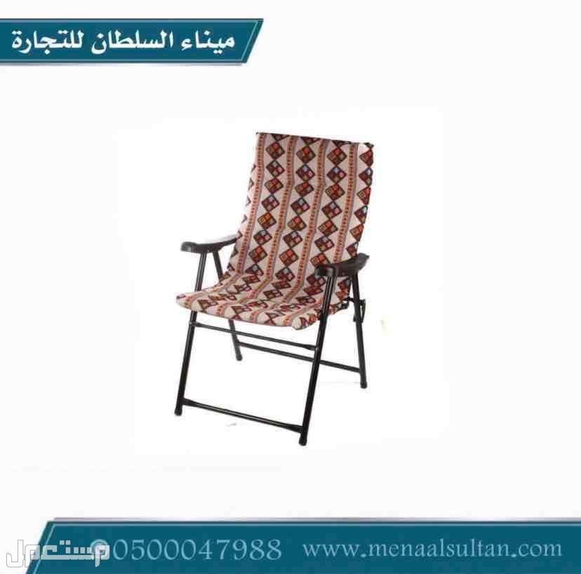 كرسي رحلات سدو تراثي قابل للطي و تعديل.