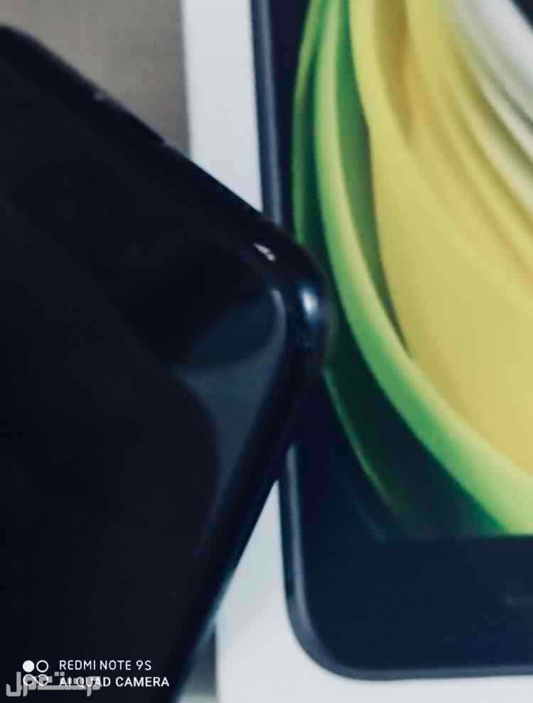 ايفون SE 256 قيقا + سماعة جيروم جديدة
