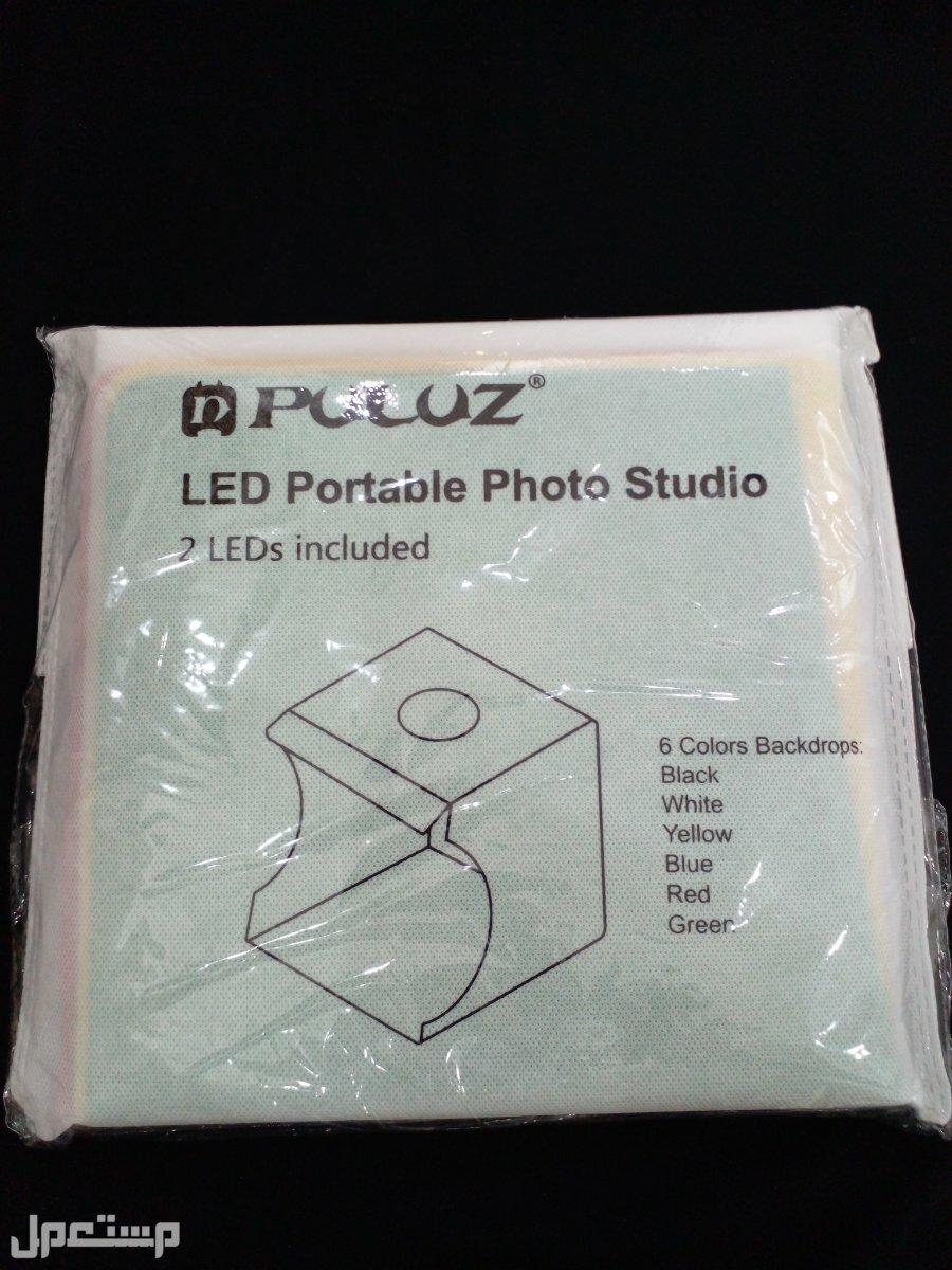 خيمة أنيقة لتصوير المنتجات  - مقاس 8.7 بوصة