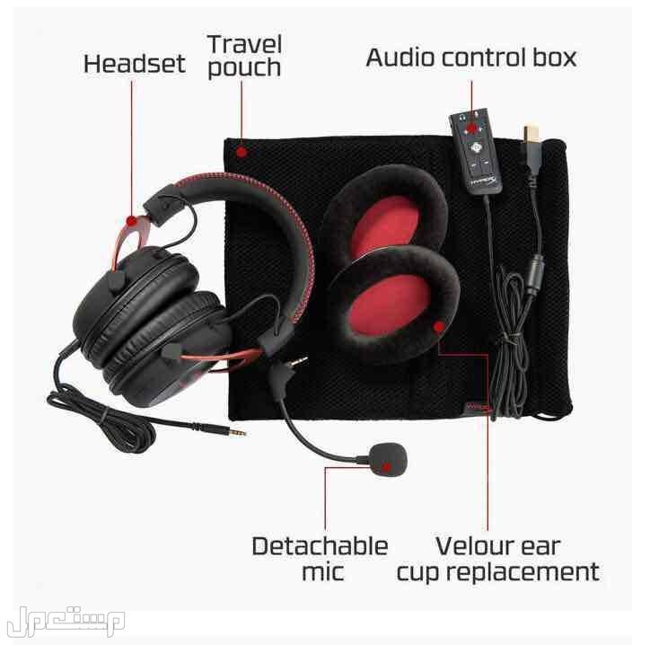 جودة الصوت الممتازة لسماعات الرأس كينغستون KHX HSCP RD هايبر اكس كلاود II