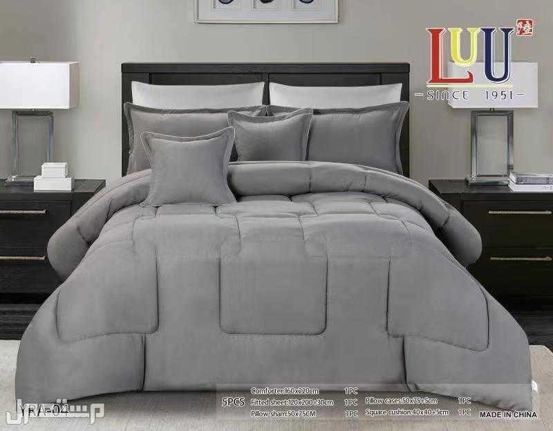 مفرش سرير 8 قطع دانتال نفرين مصنوع من افضل انواع الخيوط