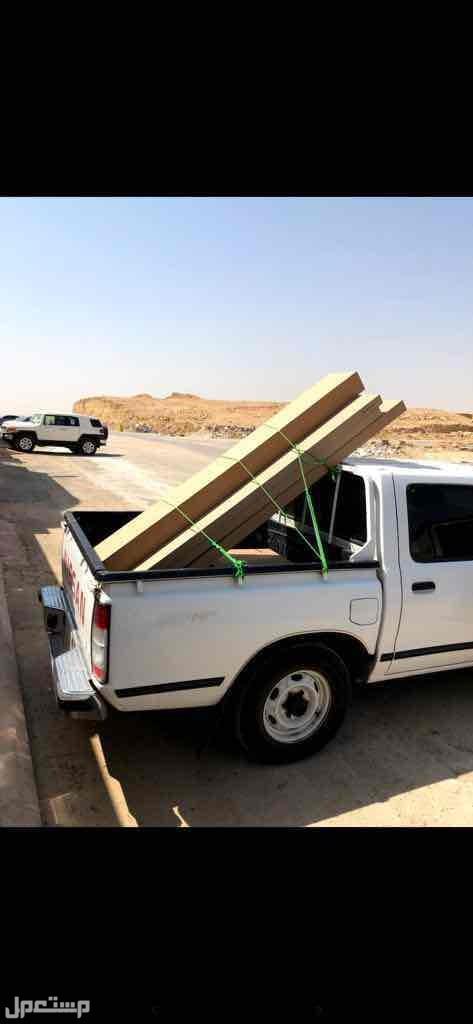 وانيت لنقل اغراض اثاث عفش داخل وخارج الرياض