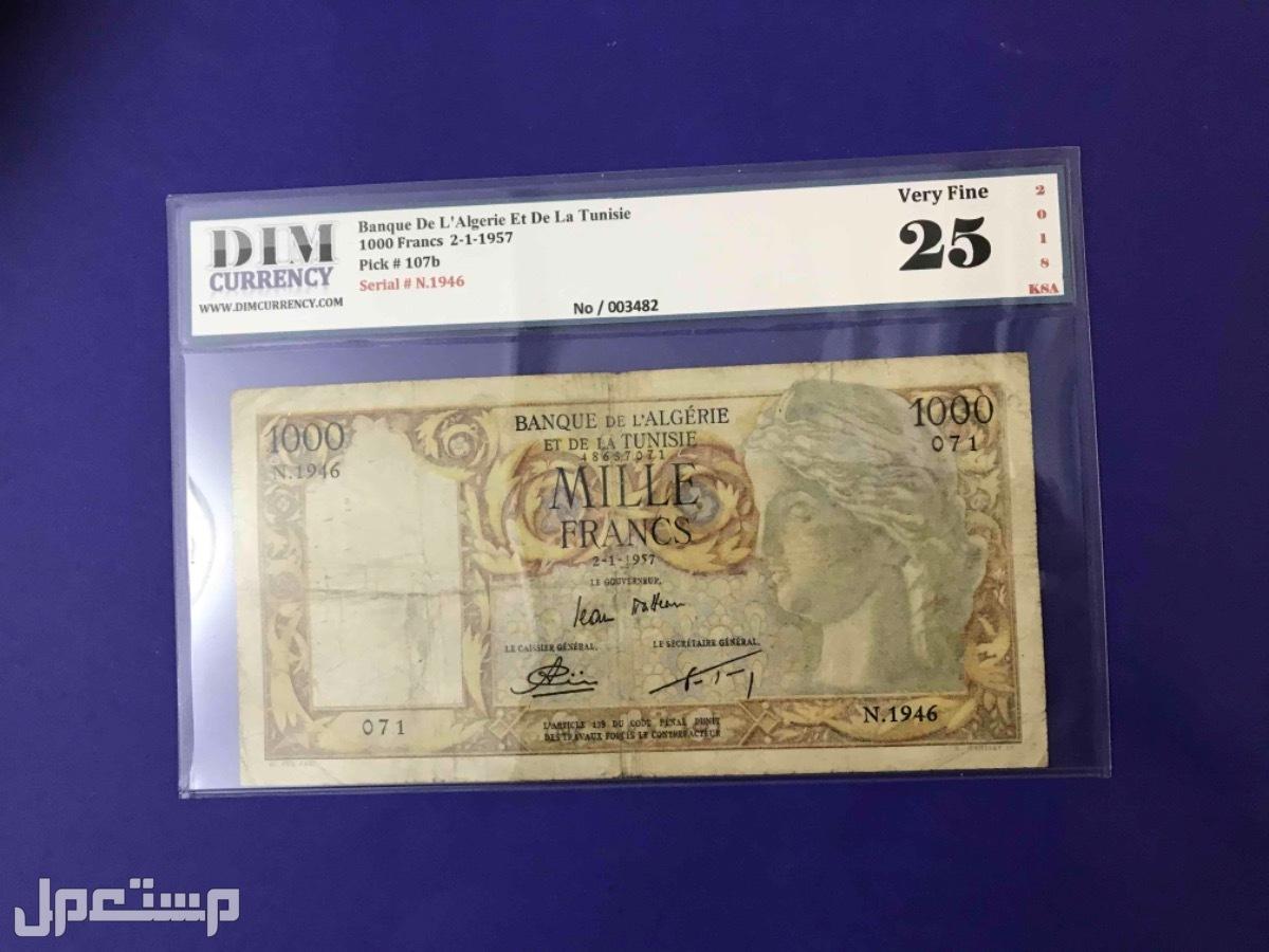 1000-5000---10000فرنك تونس والجزائر