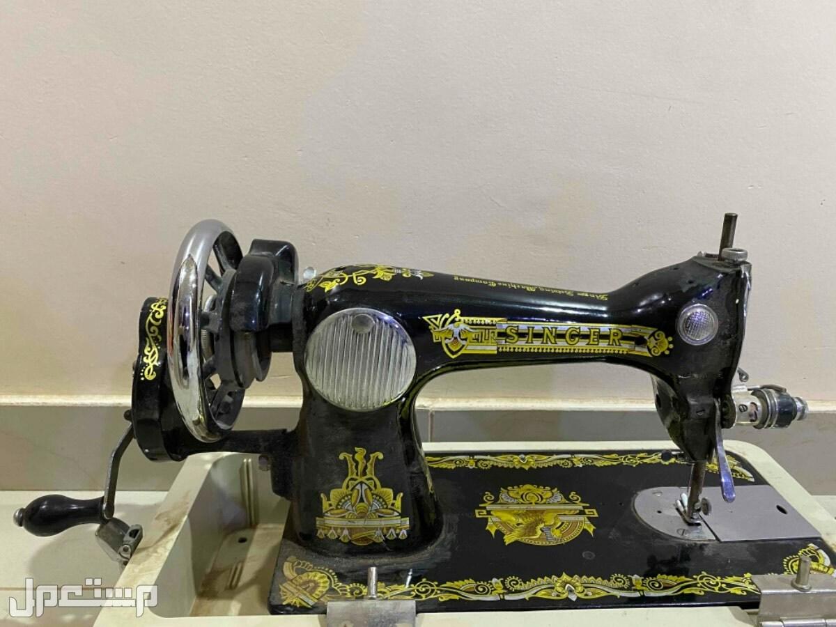 ماكينة خياطة تراثية قديمة للبيع ( سنجر )