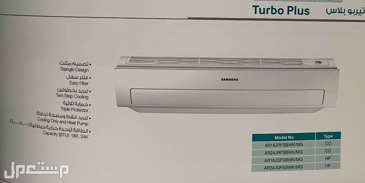 Samsung indoor unit brand new 2015 model 18000 cold/hot