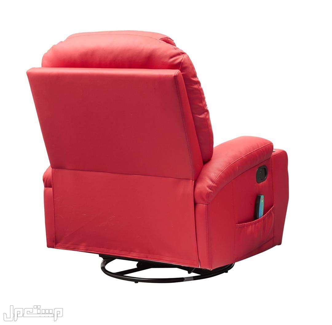كرسي الاسترخاء كراسي راحه كرسي تدليك