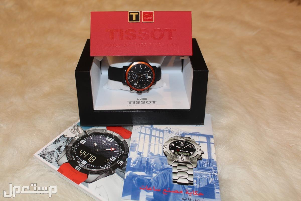 ساعة TISSOT سويسرية أصلية _ الغزالي