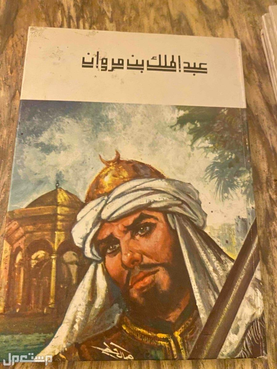 معرض نوادر التراث والأنتيك حي الملك فهد