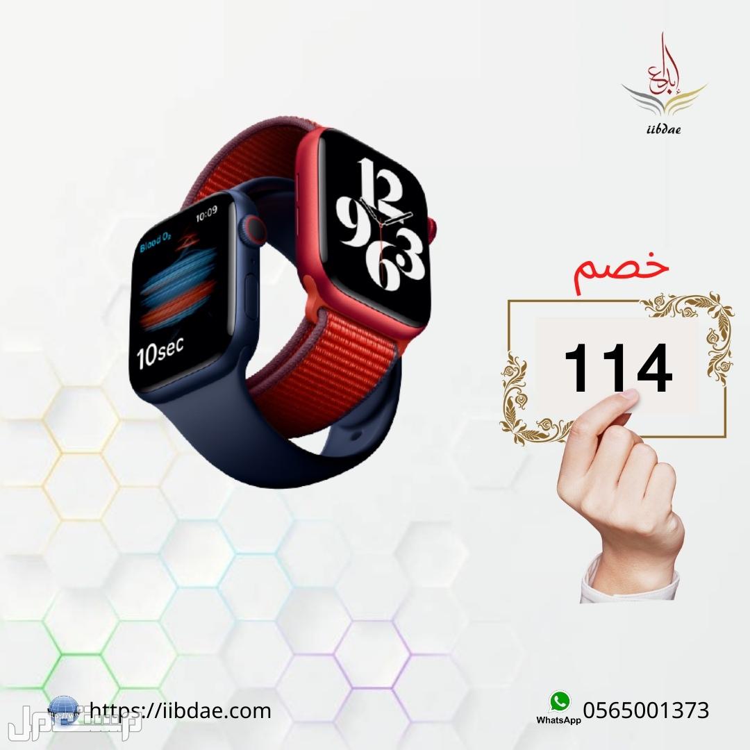 ساعة HW22 الإصدار السادس 2021