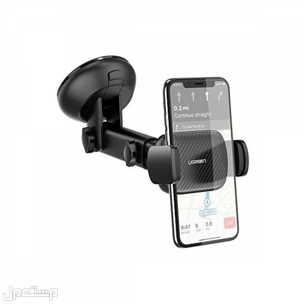 حامل الهاتف الذكي في السيارة على لوحة القيادة او الزجاج الأمامي