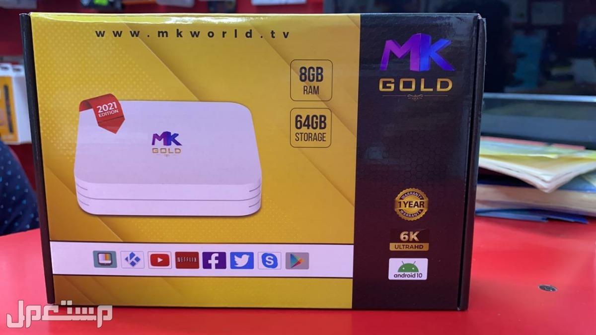 smart TV box android mk