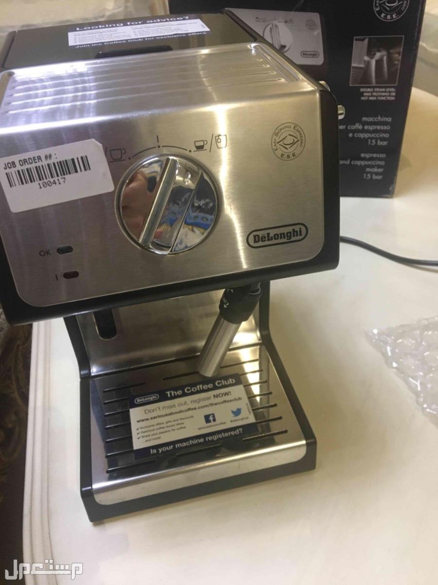 الة قهوة ديلونجي