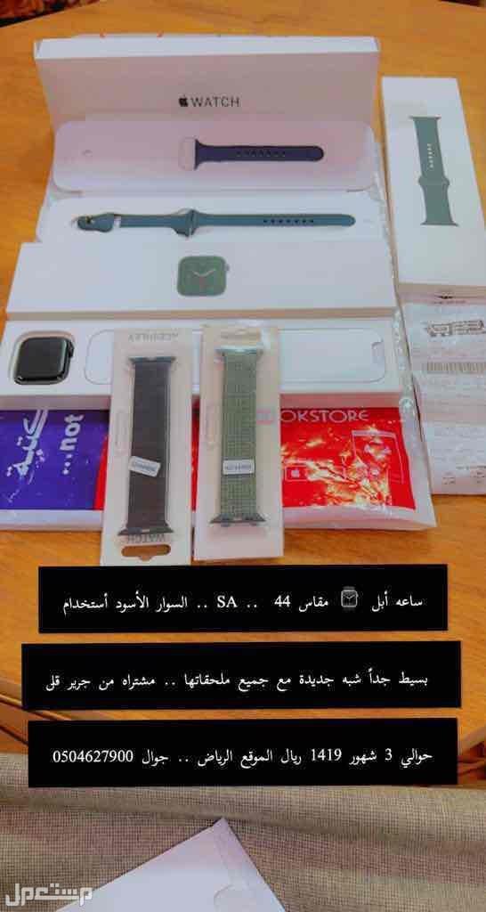 الرياض حي احد وادي الرمة رقم التواصل واتساب فقط 0504627900