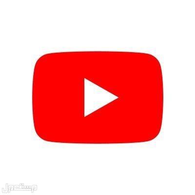 زياده مشتركين يوتيوب وسناب واستقرام